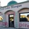 Alberta mosque vandalised