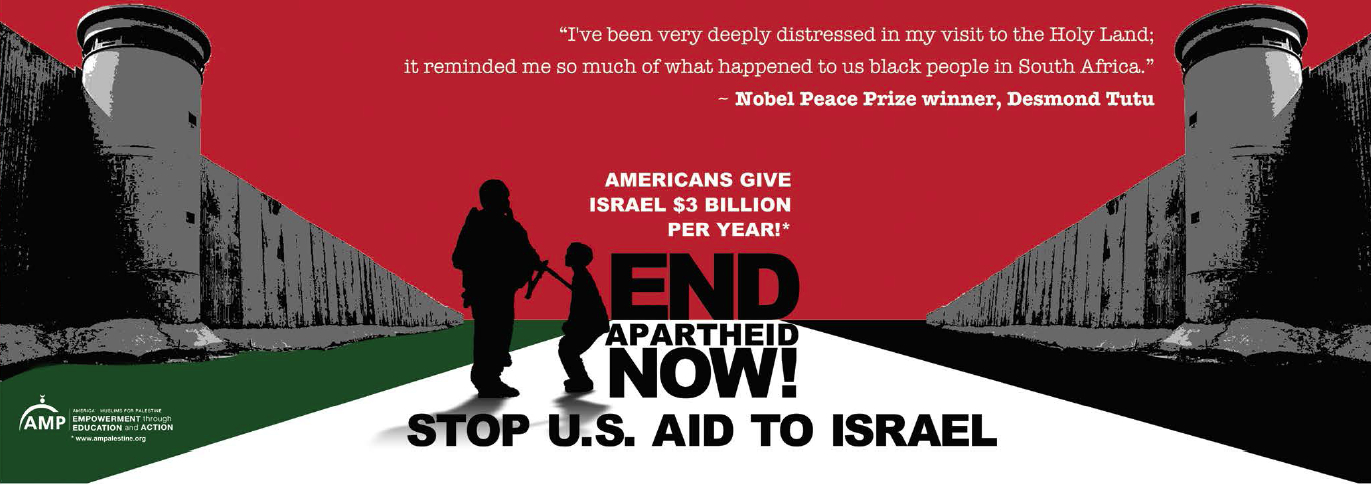 American Muslims for Palestine ad
