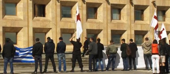 Batumi mosque protest