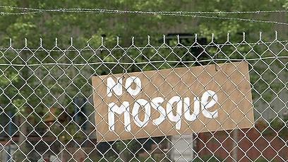 Doveton No Mosque sign
