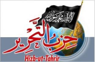 HT logo