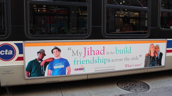 My Jihad poster (3)