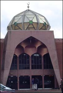 Glasgow Central Mosque