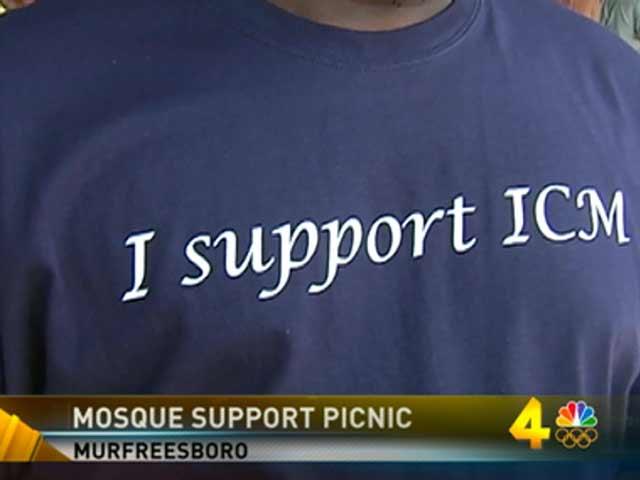 I Support ICM