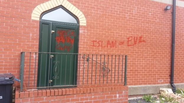 Bolton mosque graffiti