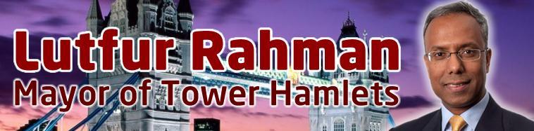 Lutfur Rahman banner