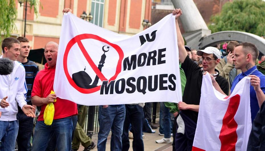 Anti-mosque protest Lincoln