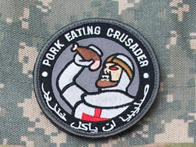 Pork eating crusader patch