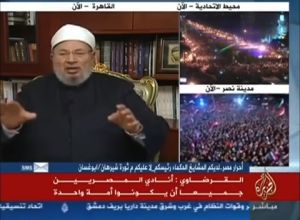 Qaradawi addresses Egyptians, urges dialogue