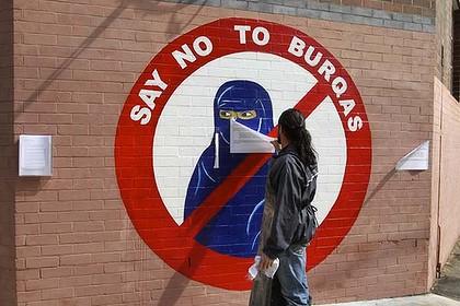 Say no to burqas mural2