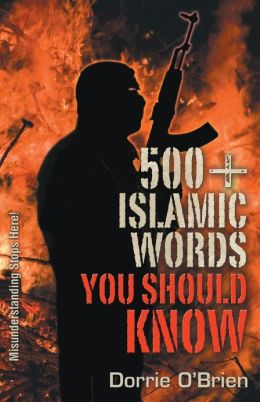 500+ Islamic Words You Should Know