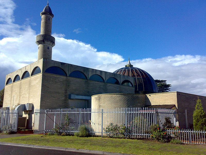 Preston Mosque Melbourne