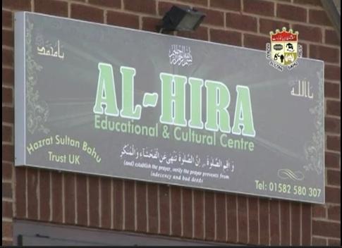 Al Hira nameplate