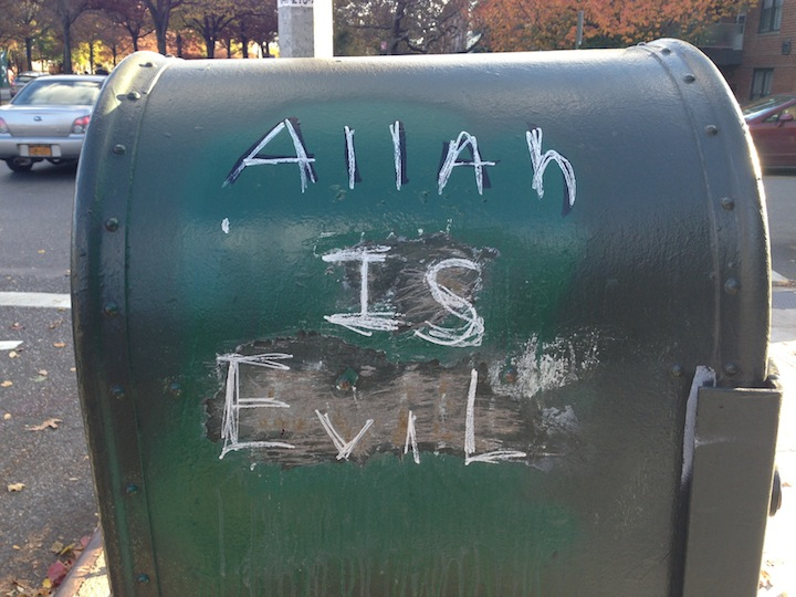 Allah is Evil graffiti