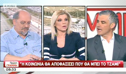 Aris Spiliotopoulos