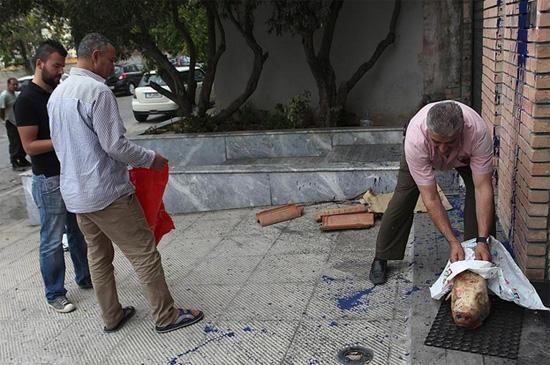 Athens Arab-Hellenic Centre vandalism (2)