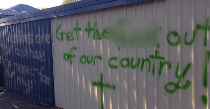 Brisbane mosque graffiti (2)
