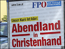 FPO poster