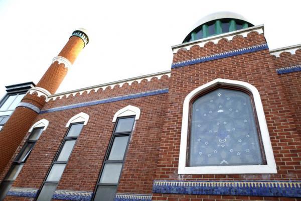 Gatton Road mosque