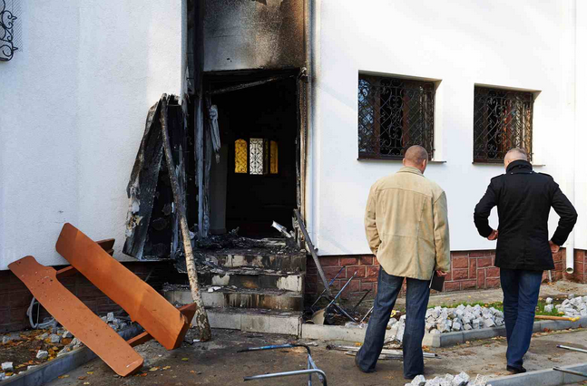 Gdansk mosque arson