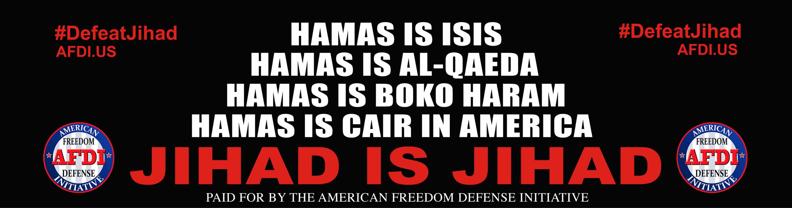 Geller MTA anti-Islam ad (2)