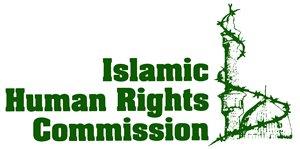 IHRC logo