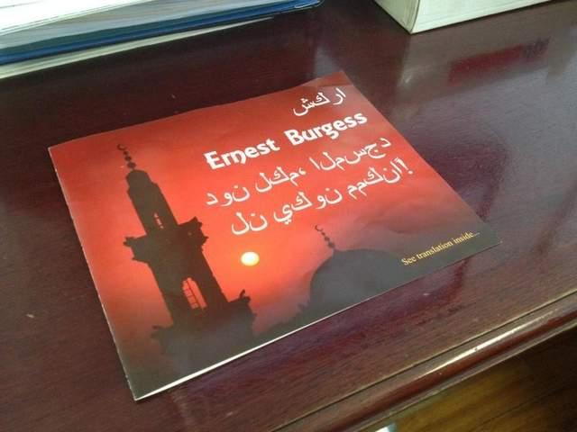 Jimmy Evans campaign leaflet