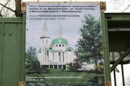 Kaliningrad mosque