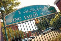 King_Fahad_Academy