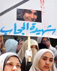 Marwa al-Sherbini funeral2