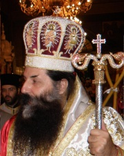 Metropolitan Seraphim of Piraeus