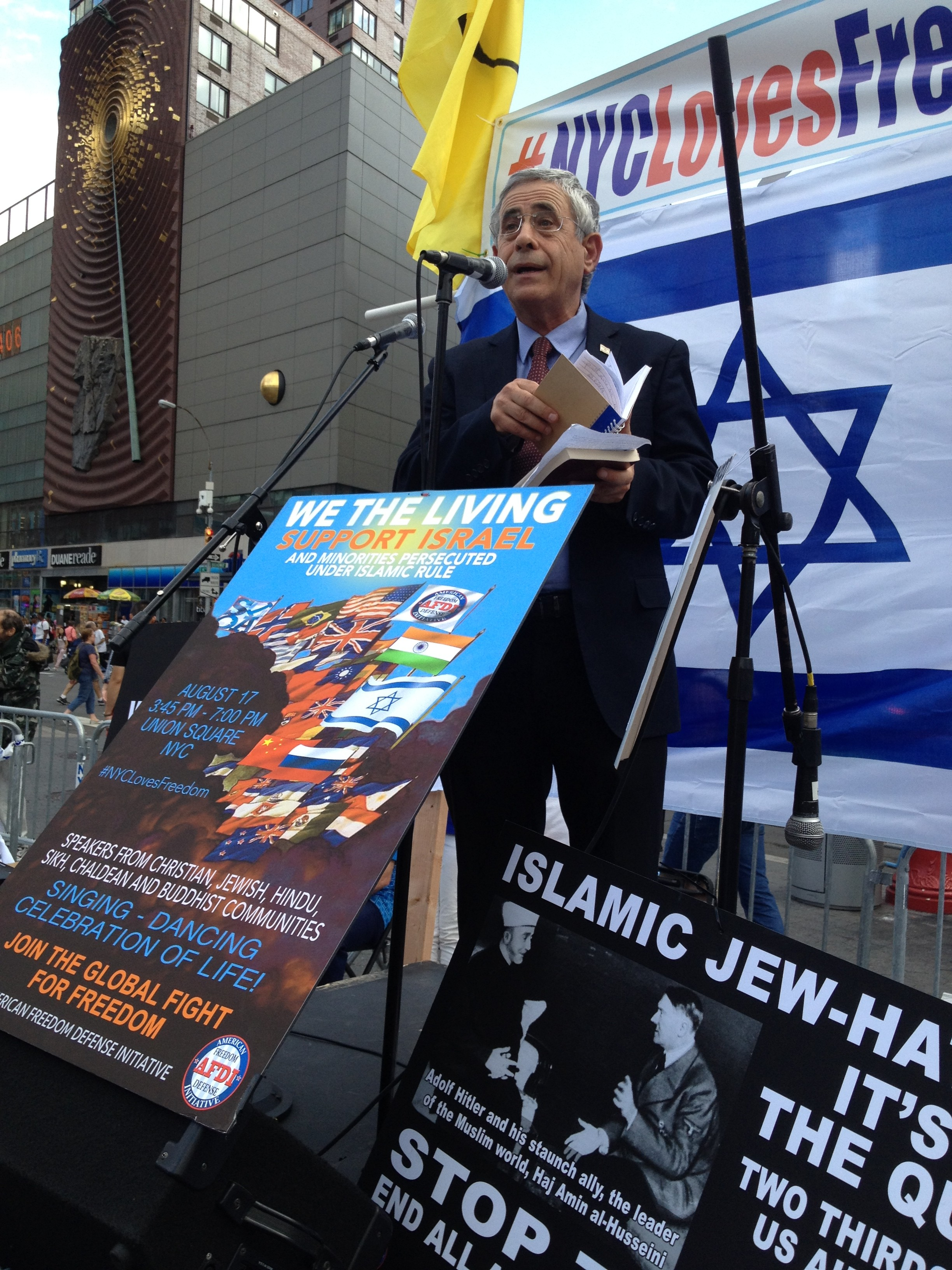 Mordechai Kedar at AFDI rally August 2014