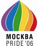 MoscowPride06