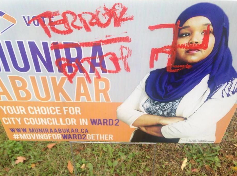 Munira Abukar poster defaced