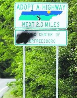 Murfreesboro Islamic Center highway sign