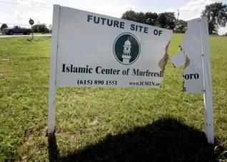 Murfreesboro mosque sign vandalised