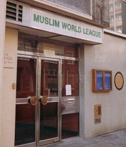 Muslim World League building