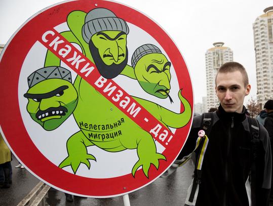 Nationalist demonstrator Moscow November 2013