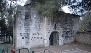 Nebi Akasha mosque