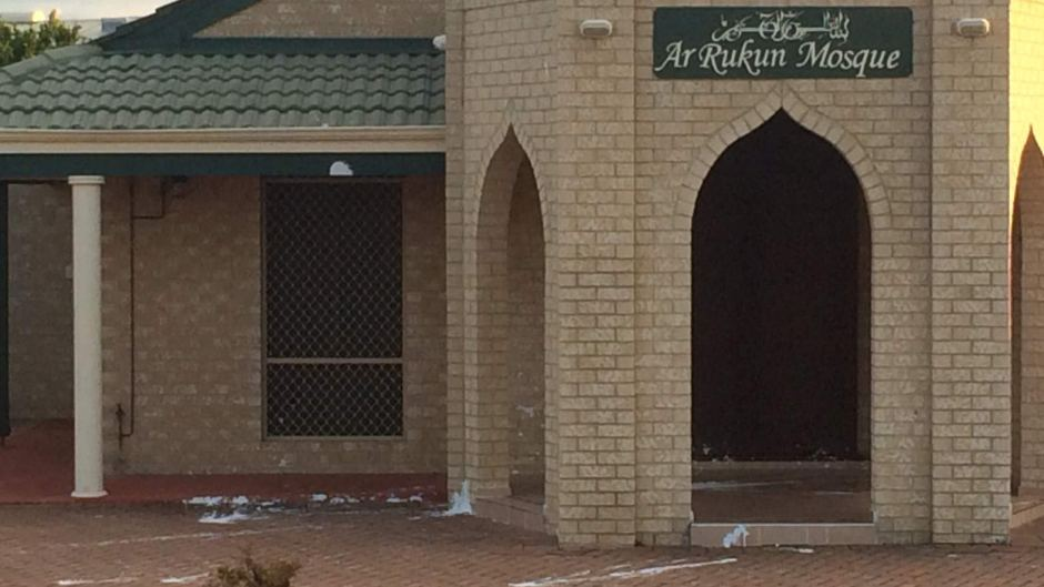 rockingham muslim Mosques mosques, prayer rooms  bosnian – hercegovian muslim society, 289 beechboro road,  4 atwood way, rockingham wa australia 6168 08 9527 8633.