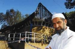 Sarfraz Sarwar and Basildon Islamic Centre