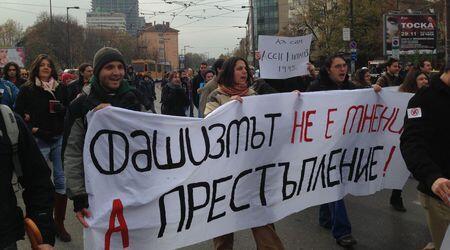 Sofia anti-fascist demonstration (2)