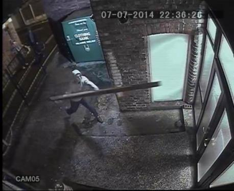 Warrington mosque attack CCTV
