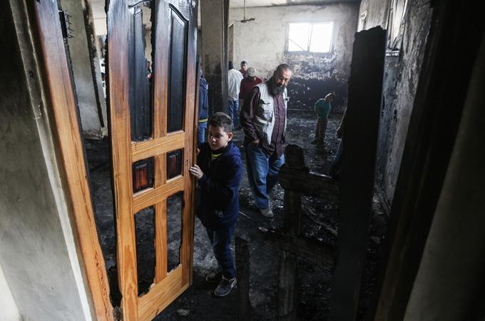 al-Mughayir mosque arson